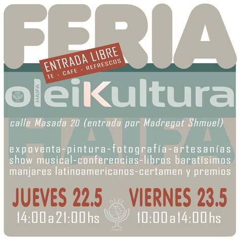 Feria-Facebook-1_474pxw
