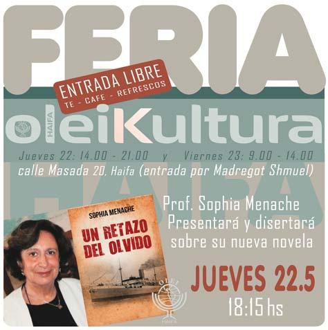 Feria-Facebook-2_474pxw