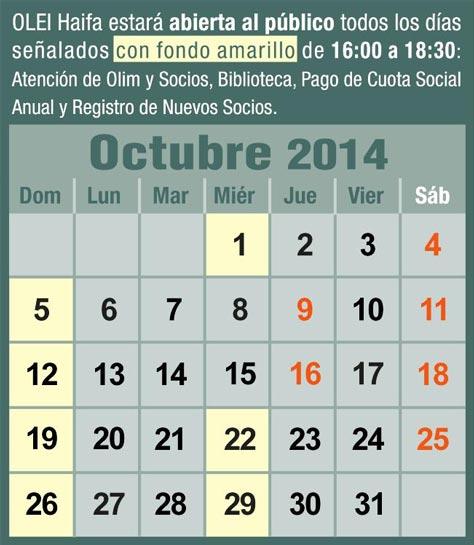 Octubre-2014_474pxw