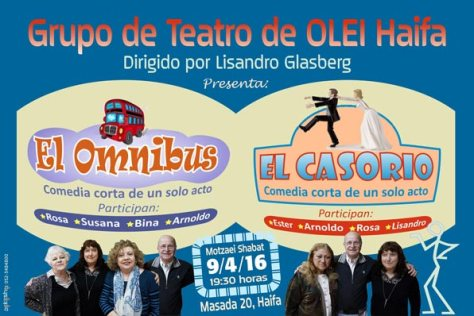 w_Aviso-Teatro-9.4.16_green